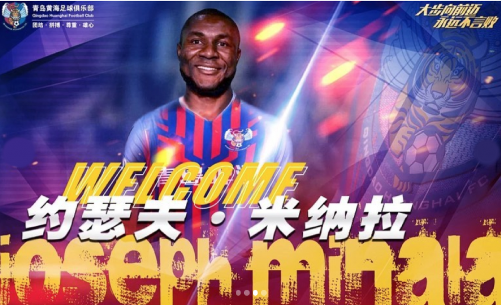 Joseph Minala, Source- Qingdao Huanghai F.C.